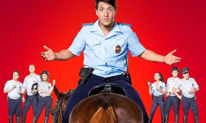 Конная полиция, сериал