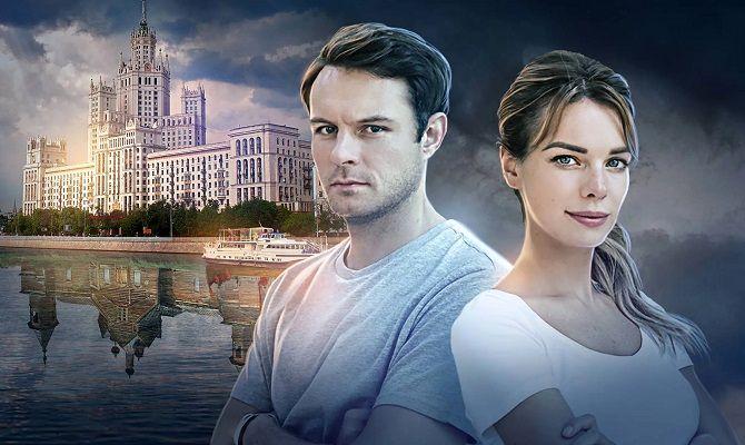 Московские тайны, сериал