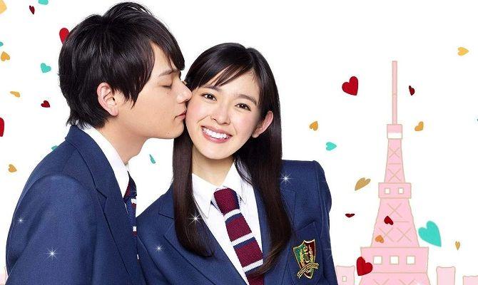 Озорной поцелуй: Любовь в Токио, сериал