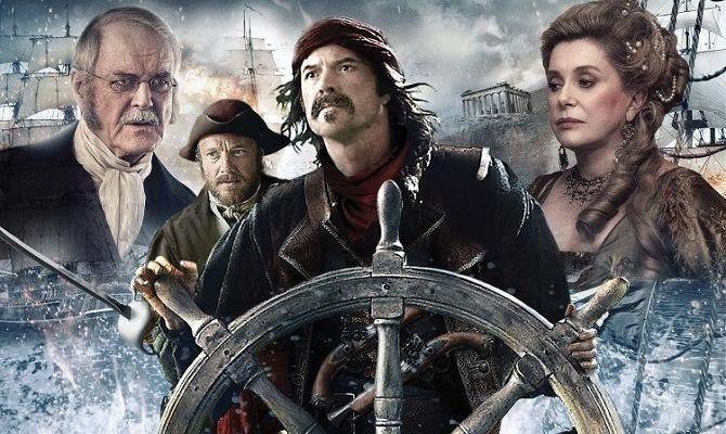 Пираты Эгейского моря, фильм