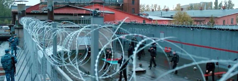 Российские сериалы про тюрьму