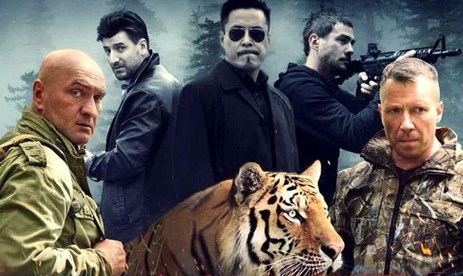 След тигра, фильм
