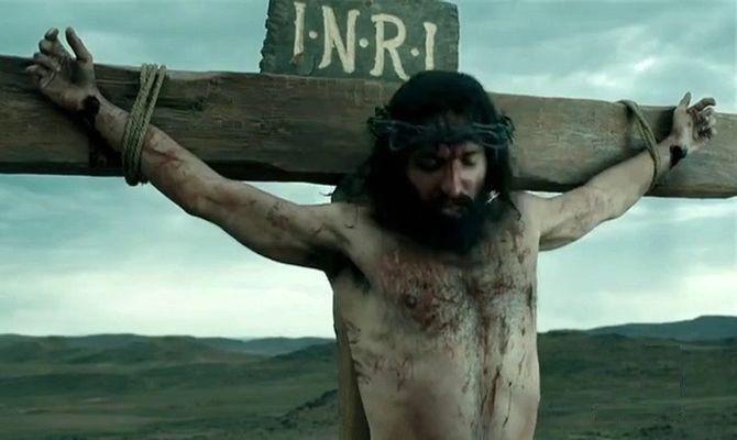 Убийство Иисуса, фильм