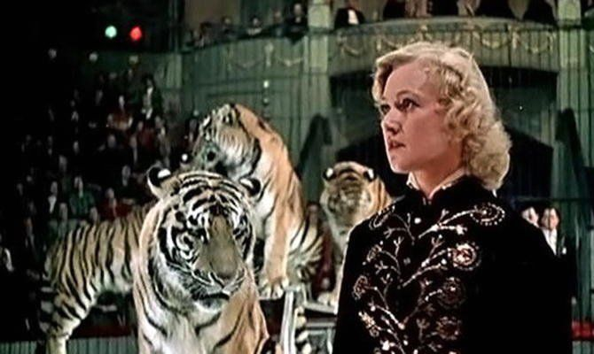Укротительница тигров, фильм