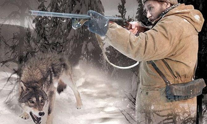 Весьегонская волчица, фильм