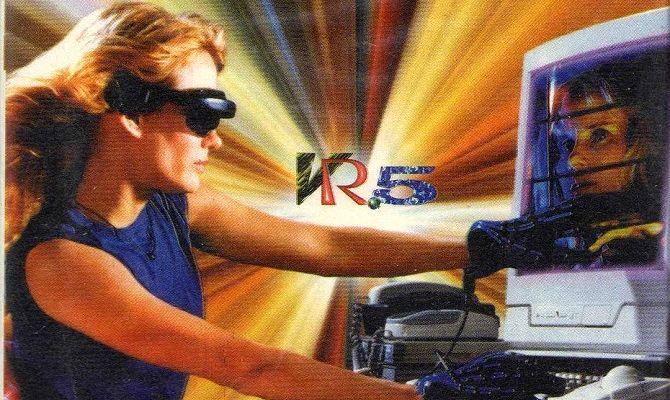Виртуальная реальность, фильм