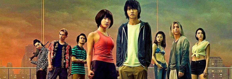 Японские сериалы