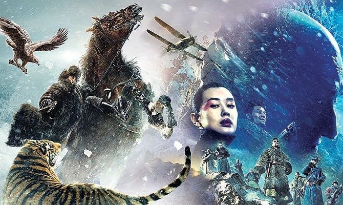 Захват горы тигра, фильм