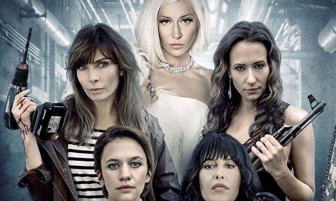 Женщины мафии, фильм