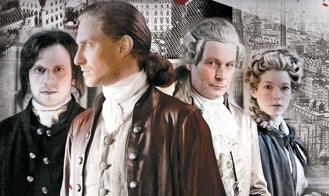 1790 год, сериал