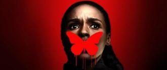 Фильмы про расизм и расовую дискриминацию