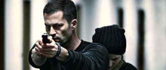 Лучшие фильмы про телохранителей