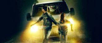 Лучшие фильмы ужасов про дороги