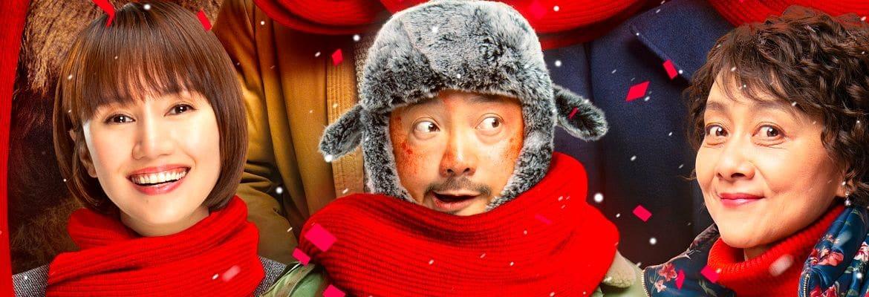 Лучшие китайские комедии