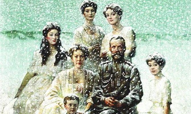 Романовы: Венценосная семья, фильм