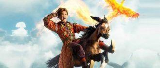 Российские приключенческие фильмы