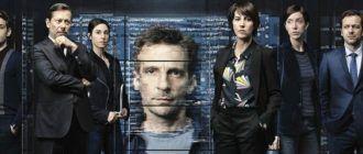 Лучшие сериалы про шпионов, спецслужбы и тайных агентов