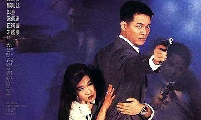 Телохранитель из Пекина, фильм