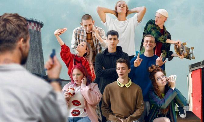Трудные подростки, сериал