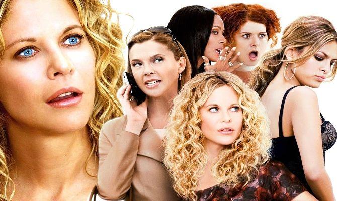 Женщины, фильм