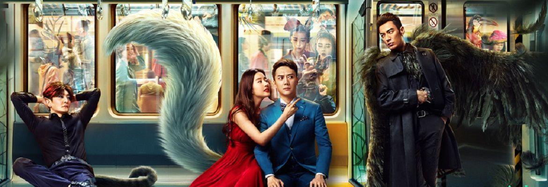 Китайское фильмы фэнтези