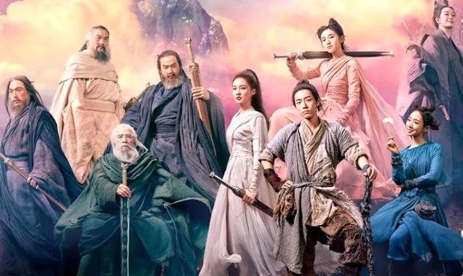 Нефритовая династия, фильм