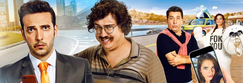 Лучшие турецкие комедии